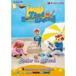 Het zandkasteel - Onder de parasol